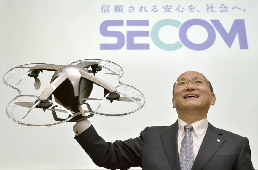 Dron jako pracownik ochrony